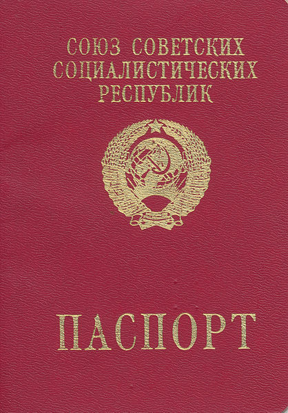 418px-Soviet_Passport_Cover_HiRes