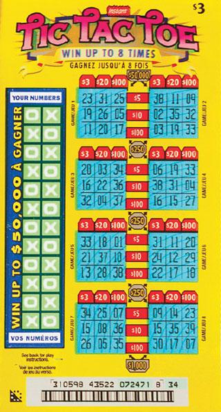 ff_lottery4_f