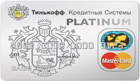 tinkoff-platinum